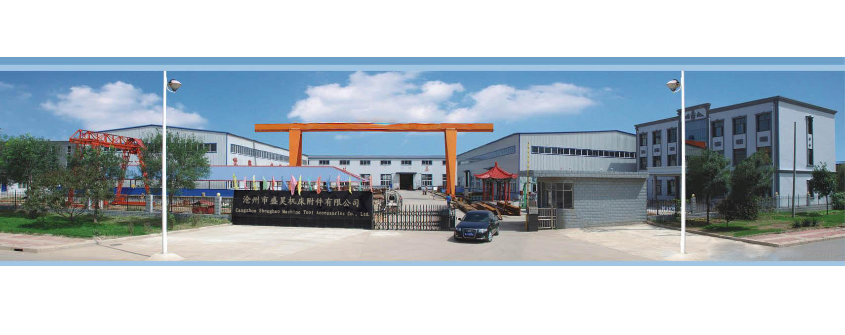 Equipment shenghao Manufacturer Banner